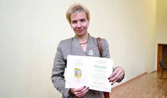 Заславская с дипломом лауреата Есенинской премии. Фото - МИА Исток