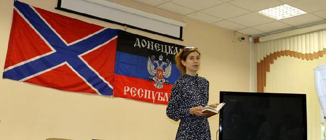 Елена Заславская во время зарубежного визита из Луганска  в «ДНР». Фото novorosinform.org
