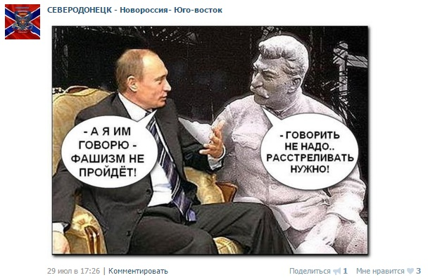 Северодонецк2