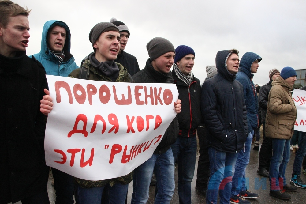 «Стихийный» митинг в «ЛНР» 27 декабря. Фото ЛуганскИнформЦентр