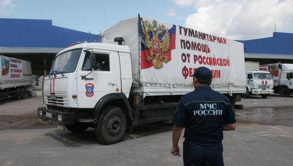 «ЛНР» отказывается от российской гуманитарной помощи