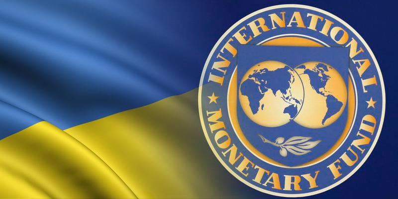 Долг Украины перед Россией признан официальным — МВФ