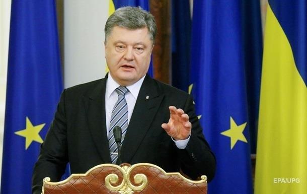 Порошенко: Украина не будет спрашивать у РФ как нам дальше развиваться
