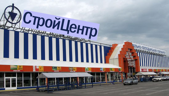 В «ЛНР» предприятия Плотницкого  заработали 1 миллиард рублей