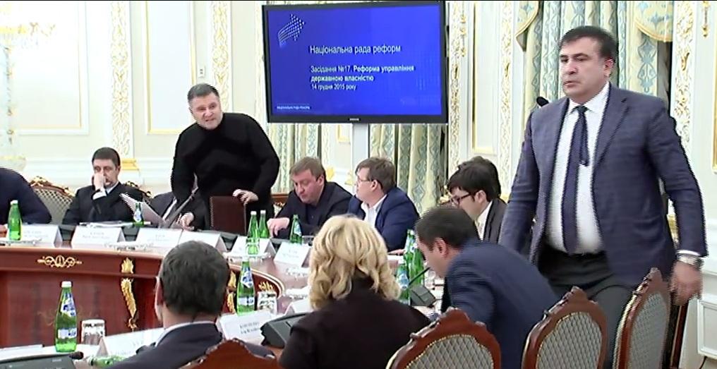 Появилось «ВИДЕО» скандала в АП Авакова и Саакашвили