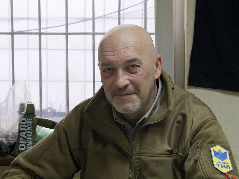 На губернатора Луганщины собирают компромат