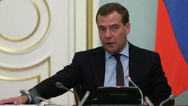 РФ ввела санкции против Украины за поддержку Европы