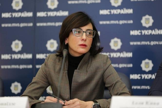 police_fe9e7