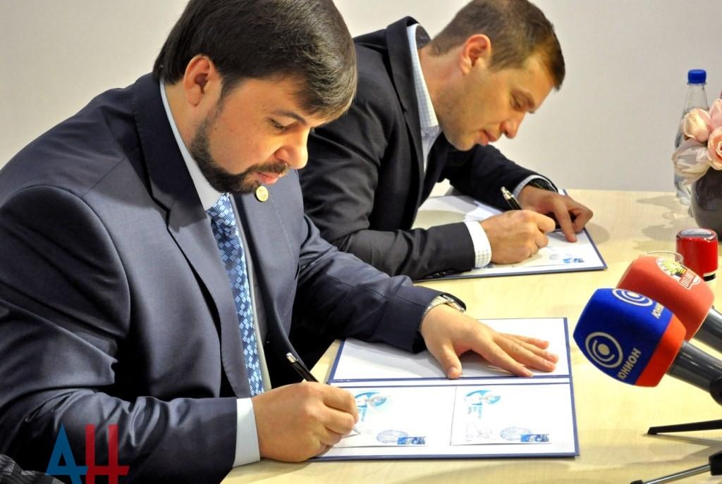 Конверты первого дня с автографом «спикера парламента ДНР» Дениса Пушилина будут стоить еще дороже. Фото «Донецкое агентство новостей»