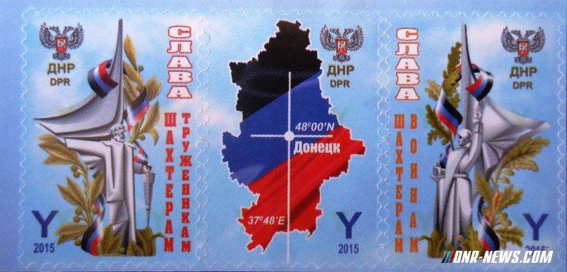 Единственную в обеих «республиках» тройную сцепку разработал коллекционер из Донецка