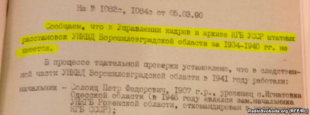 Сталин возвращается на Донбасс