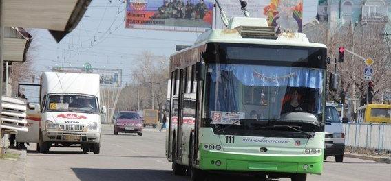 В Луганске подорожал проезд в автобусах и троллейбусах