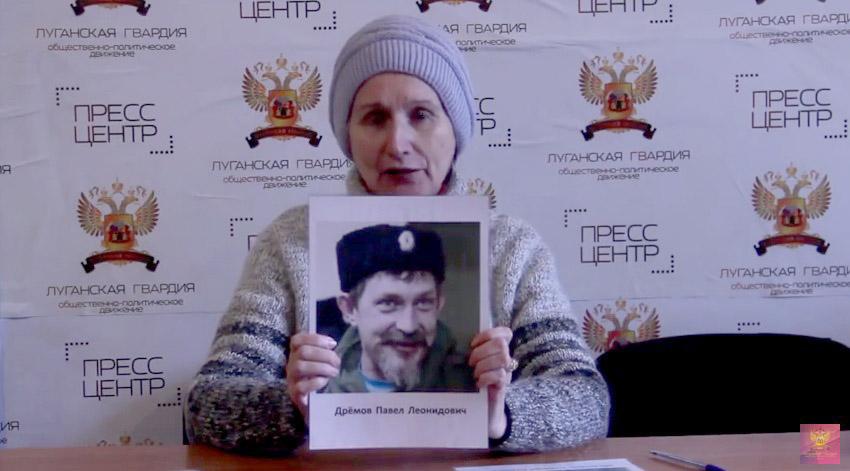 Скандал в ЛНР. Плотницкий не хочет вешать фотографии убитых полевых командиров