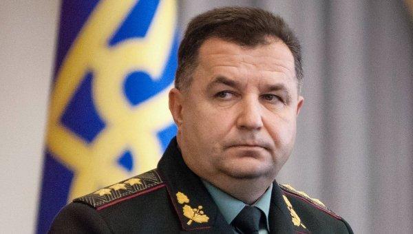Полторак решил бороться с «Военным туризмом» в зоне АТО