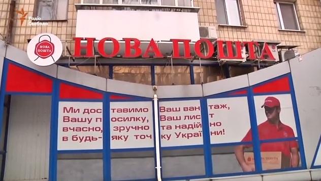 Луганчане просят восстановить почтовую связь с «большой землей» (видео)