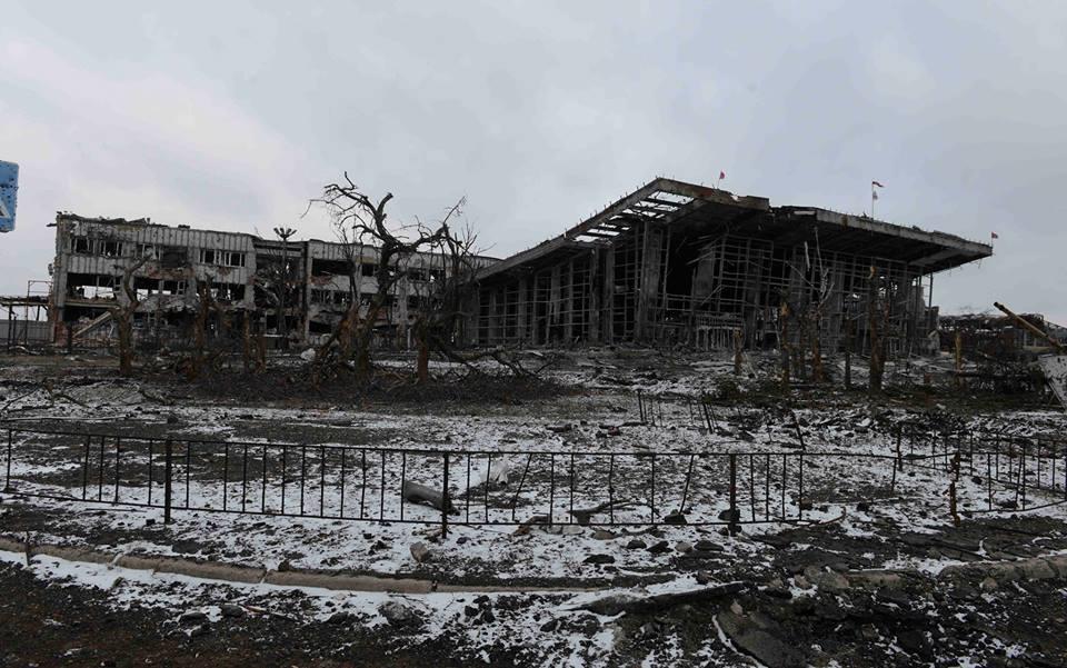 Год назад силы АТО покинули Донецкий аэропорт (видео)