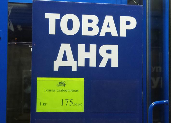 В Донецке жители жалуются на рост цен и качество продуктов