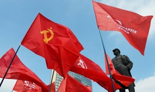 Празднование 1 мая в Донецке