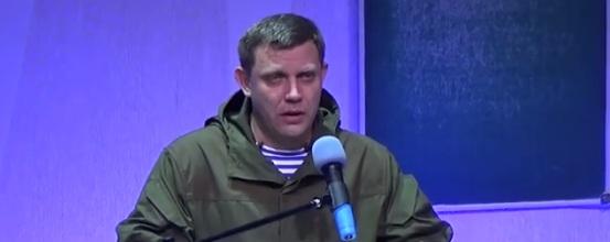Захарченко признался как сжигал дома на Донбассе (видео)