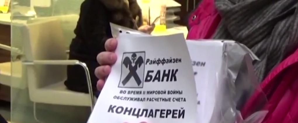 В России валютные заемщики потребовали вернуть Крым