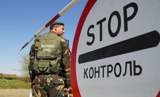 Пограничники будут задерживать граждан с паспортом «ЛНР»
