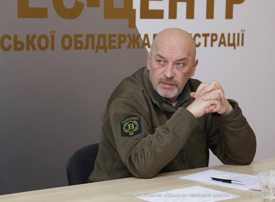 Тука: На Луганщине появится «порто-франко»