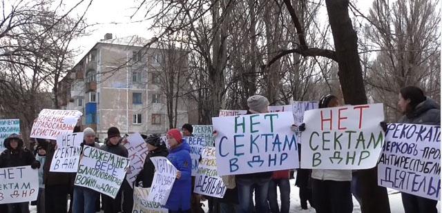 В «ДНР» митинговали против «сект» ЦРУ (фото)
