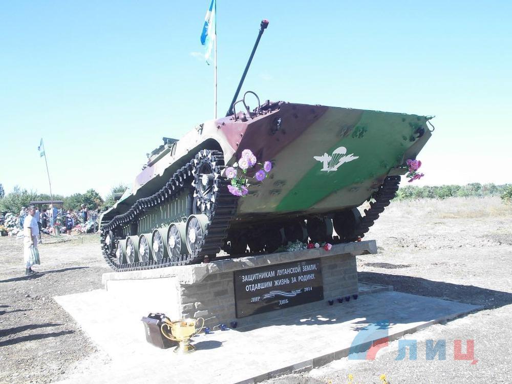 Памятник погибшим в боях открыли в День ВДВ, 2 августа. Фото ЛуганскИнформЦентр