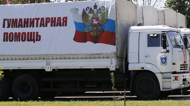 «Гумконвой» из РФ привез в Луганск просроченные консервы и неизвестные книги