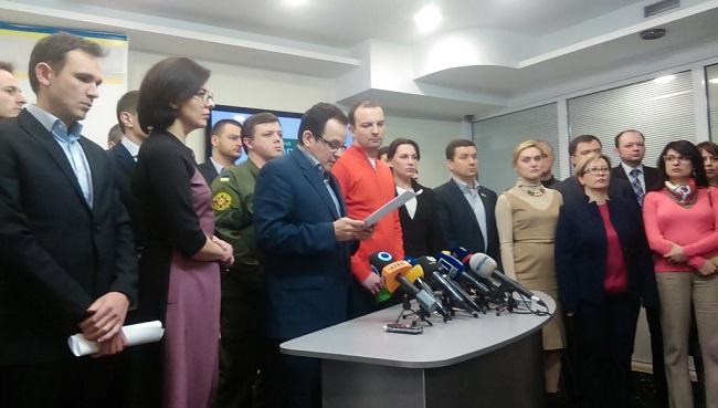 В Верховной Раде фракция «Самопомич» вышла из коалиции