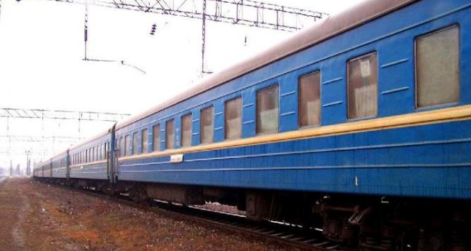 В «ЛНР» планируют запустить поезд Луганск-Ясиноватая с купейными вагонами