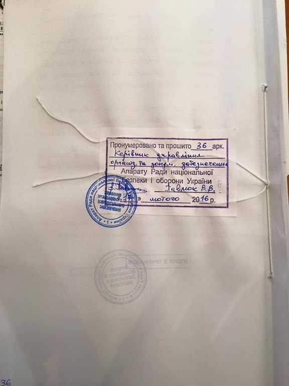 В СНБО рассекретили стенограмму заседания во время захвата Крыма (фото)