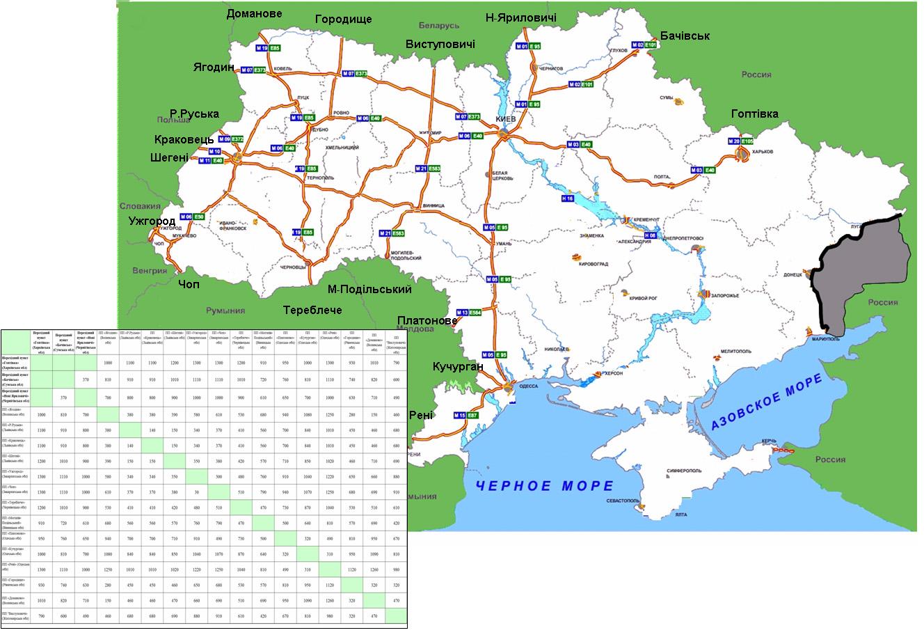 Для российских фур определили транзитные маршруты (карта)