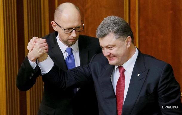 Яценюк: Если главу государства не устраивает нынешний премьер, создайте новое правительство