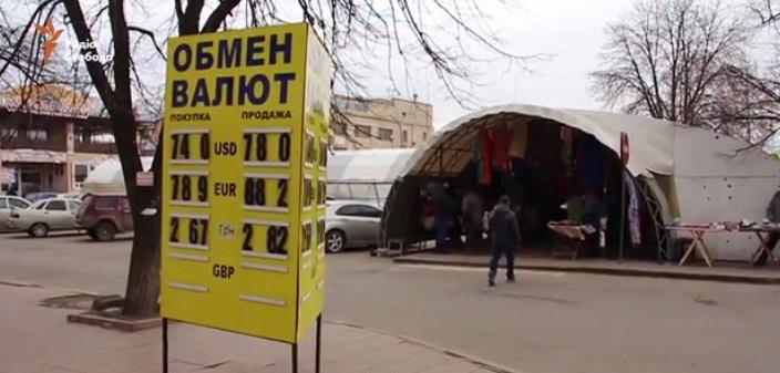 У кого в кармане оседает треть «пенсий» луганчан? (видео)