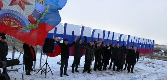 «Россия, повысь нам зарплаты!»