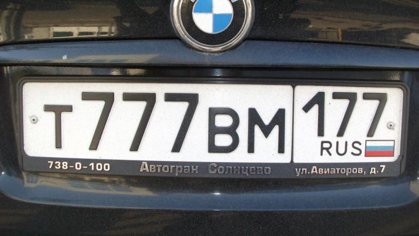 В Украине не будут признавать российские номера на автомобилях крымчан