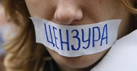 Боевики «ЛНР» вводят музыкальную цензуру