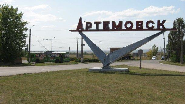 В Донецкой области больше не будет Артемовска, Дзержинска, Красного Лимана и Ильичевска