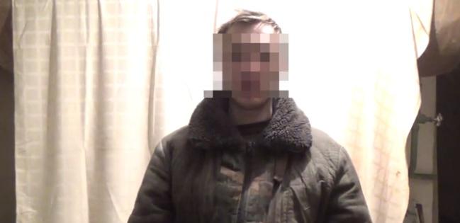 На Луганщине задержали еще одного боевика группировки «Призрак» (видео)