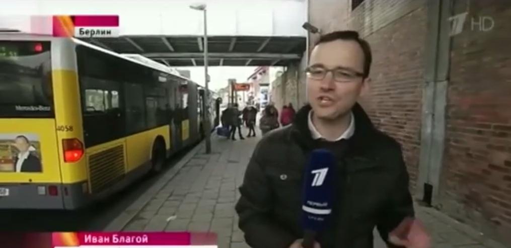В Германии завели дело на журналиста «Первого канала» РФ