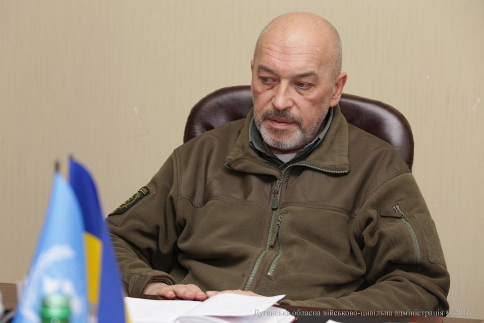 Тука рассказал о контрабанде в Луганской области