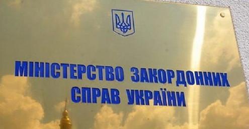 МИД Украины: Россия не выполнила ни одного пункта Минских соглашений