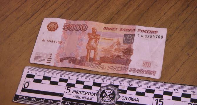 В «ЛНР» пожаловались на появление фальшивых рублей
