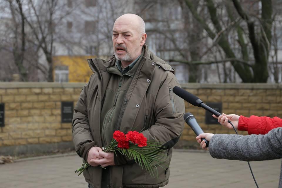 На Луганщине почтили память воинов-интернационалистов