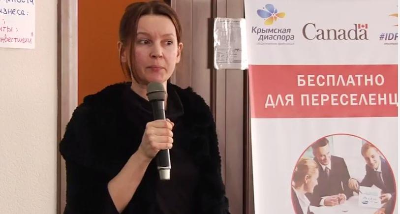 В Киеве прошел Форум переселенцев (видео)
