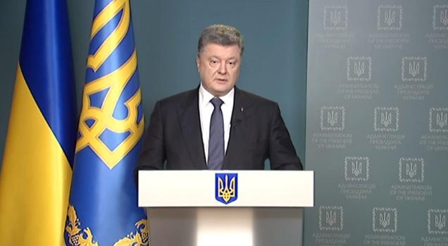 Порошенко предложил Шокину и Яценюку уйти (текст и видео обращения)