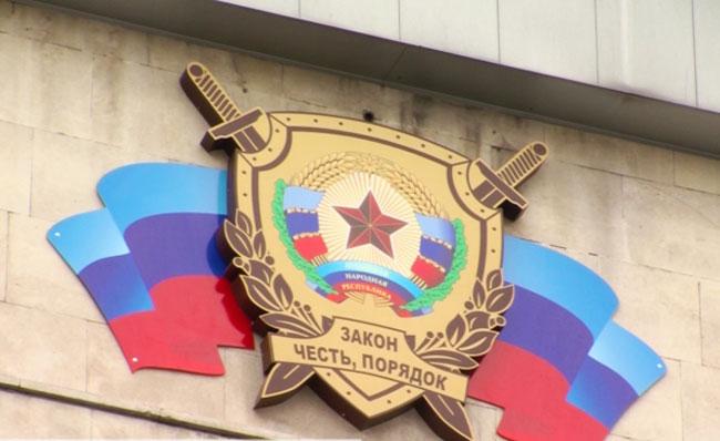 Боевики «ЛНР» ради выкупа похитили и убили жителя Москвы (видео)