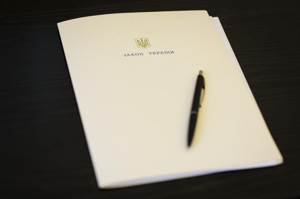 Порошенко подписал Закон об усилении защиты беженцев и лиц, нуждающихся в защите