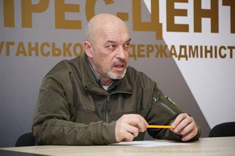 В Станице Луганской могут закрыть пункт пропуска — Тука